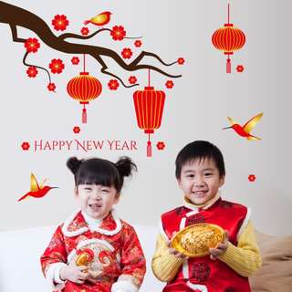 💓CNY decoration SK6024💓 Chinese New Year decoration decals