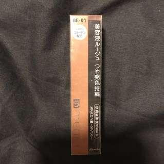 Kanebo beige lip gloss