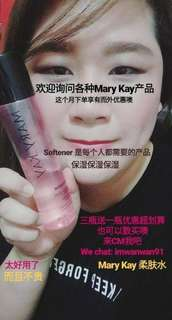 Mary Kay Softener Buy 3 Free One