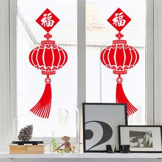 💓CNY decoration SK6033💓 Chinese New Year decoration decals