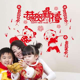 💓CNY decoration SK6034💓 Chinese New Year decoration decals