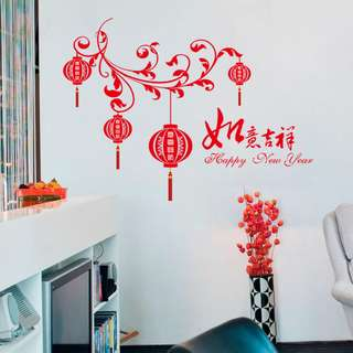💓CNY decoration SK6027💓 Chinese New Year decoration decals