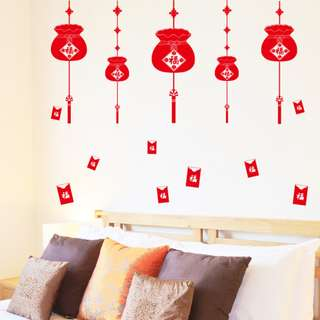 💓CNY decoration SK9210💓 Chinese New Year decoration decals