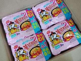 Samyang Carbo Fire Noodles