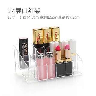 Lipstick 💄 Holder