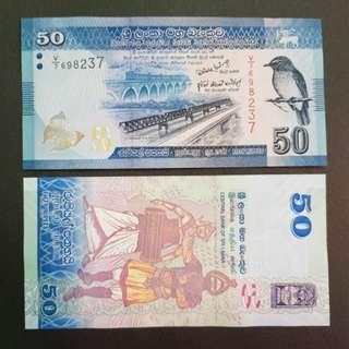 Central Bank of Sri Lanka 50 Rupees 🇱🇰 !!!