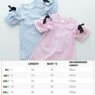 Summer Off Shoulder Stripe Pattern Dress