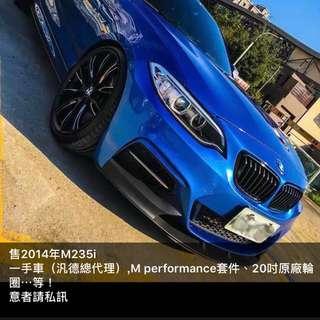 2014(一手車)BMW235i 雙門跑車