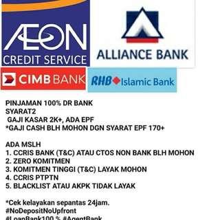 Pinjaman Peribadi Bank