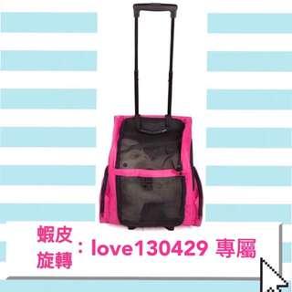 🎉直式寵物拉桿包-桃粉色/紫色 寵物拉桿包/寵物推車/寵物外出包/寵物後背包/寵物提袋/寵物雙肩包