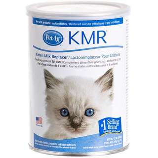 Kmr Milk Powder 12oz - $35.00