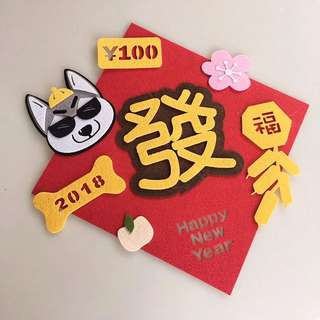 2018 Lunar New Year HipHop Decoration!