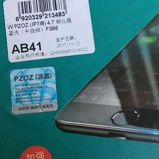 iphone 7/8 4.7寸 鋼化玻璃貼 藍光