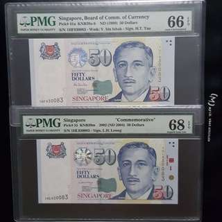 Presidential Note $50 Identical Number with folder, Grade 66 & 68.  For Viewing ONLY!!!