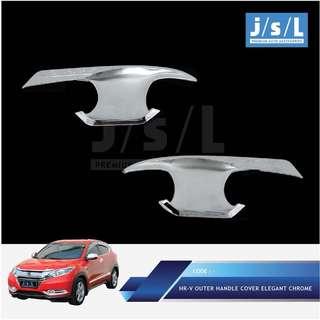J/S/L Honda HRV Front Door Accesories