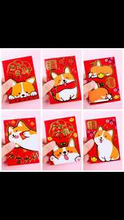 CNY Red Packet (48 pieces per packet)