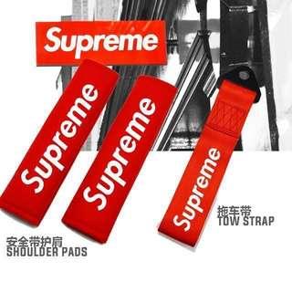 2件套 SUPREME 安全带护肩Shoulder pads 拖车带Tow strap (赠送螺丝螺母和扎带)汽车改装用品 supreme