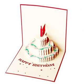 立體生日賀卡
