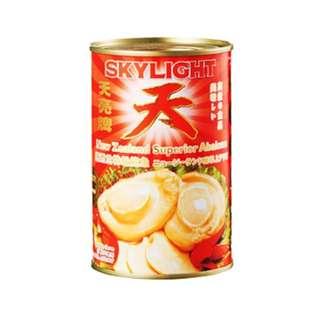 Skylight Superior Abalone