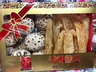 新年賀禮, 大粒花菇和筒膠