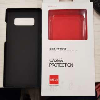 Hardcase Samsung Note 8 MSVII