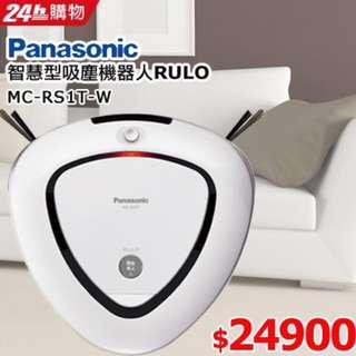 🚚 Panasonic 智慧型吸塵器 掃地機器人 無線 三角形 超吸力
