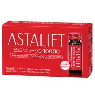 ASTALIFT Collagen Drink