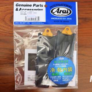 Arai CoolDry ChinStrap Cover Gray