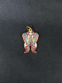 Butterfly Rian