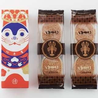 ゆかり蝦餅狗年限定新年禮盒 (16 片入)