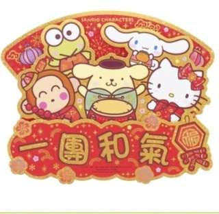 Chinese new year hello kitty decoration