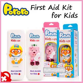 [SALE] PORORO First Aid Kit for Kids (Pororo/Loopy)