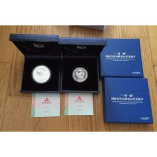 China 2017 Belt & Road Forum 10Y 5Y silver proof coin set