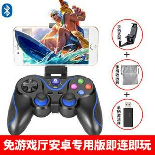 藍牙遊戲手掣 Bluetooth gamepad joystick