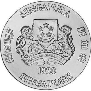 "1981 Singapore S$50 Dollar Silver Proof ""International Financial Center "" Coin"