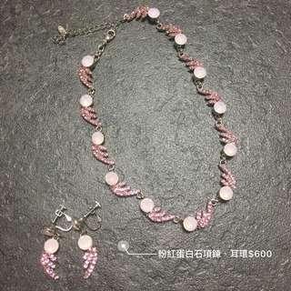 新娘飾品(粉蛋白石鍊組)