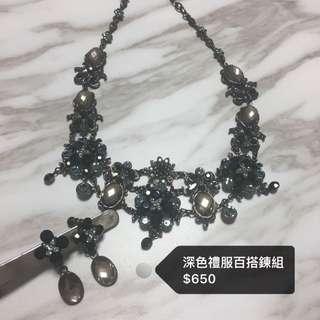 新娘飾品(鍊+耳環)