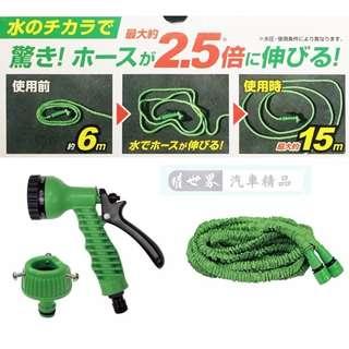 🚚 權世界@汽車用品 日本Prostaff 伸縮水管組(內附7段式水槍+鎖式水龍接頭) 洗車好幫手 15公尺長 P148