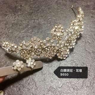 新娘飾品(冠+耳環)