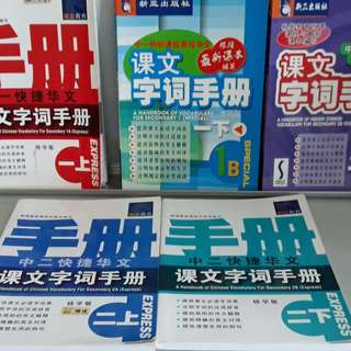 CL Handbook of Chinese Vocab for Sec Sch (Express/Special)