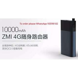 100% 全新原封 小米 Xiaomi ZMI 紫米 4G Router (MF885)