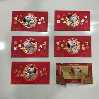 SK Jewellery 999 Pure Gold Snoopy Gold Notes