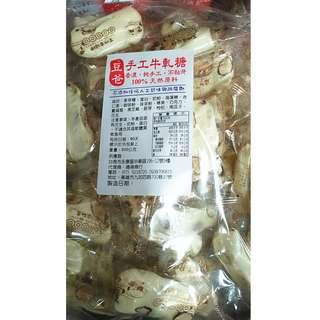 🚚 台灣 豆爸手工牛軋糖