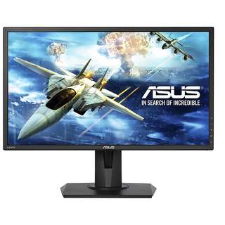 "BNIB - ASUS VG245H 24""FULL HD FREE SYNC 1MS GAMING MONITOR"