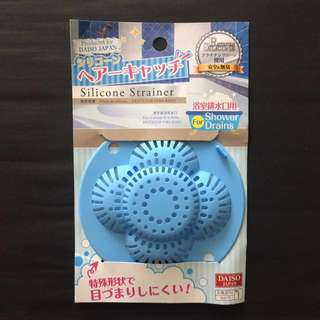 Silicone Strainer - for shower drains