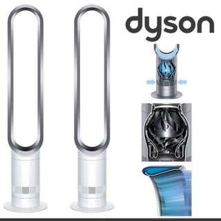 Dyson AM07 座地式風扇 (銀白色 )