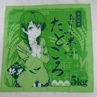Animation Hand Towel