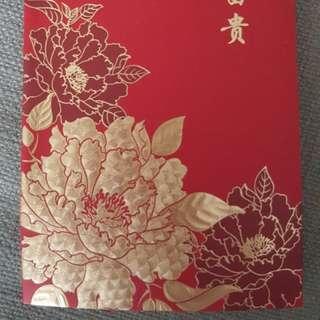 Red packet/ Ang Bao