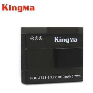 KingMa XiaoMi Xiaoyi Action Yi Sport Camera Battery - 1010mAh Battery