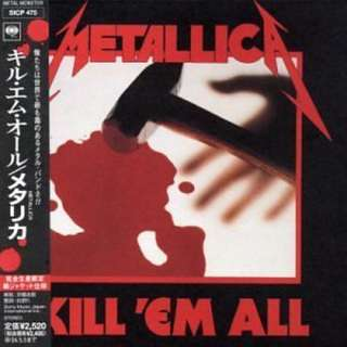 Vg+ Metallica kill em all cd japanese press metal